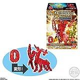 言獣覚醒ワーディアン 第3章 ゴッドクライシス 12個入りBOX (食玩)