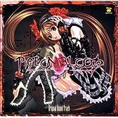 PIGEON BLOOD オリジナルサウンドトラック