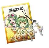 EXIT TUNES PRESENTS GUMism from Megpoid(Vocaloid)(ジャケットイラストレーター 左) 【数量限定オリジナルストラップ付き】 画像