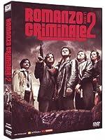 Romanzo Criminale - Stagione 02 (4 Dvd) [Italian Edition]
