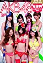 AKB48総選挙 水着サプライズ発表 (集英社ムック)