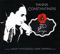Yannis Constantinidis