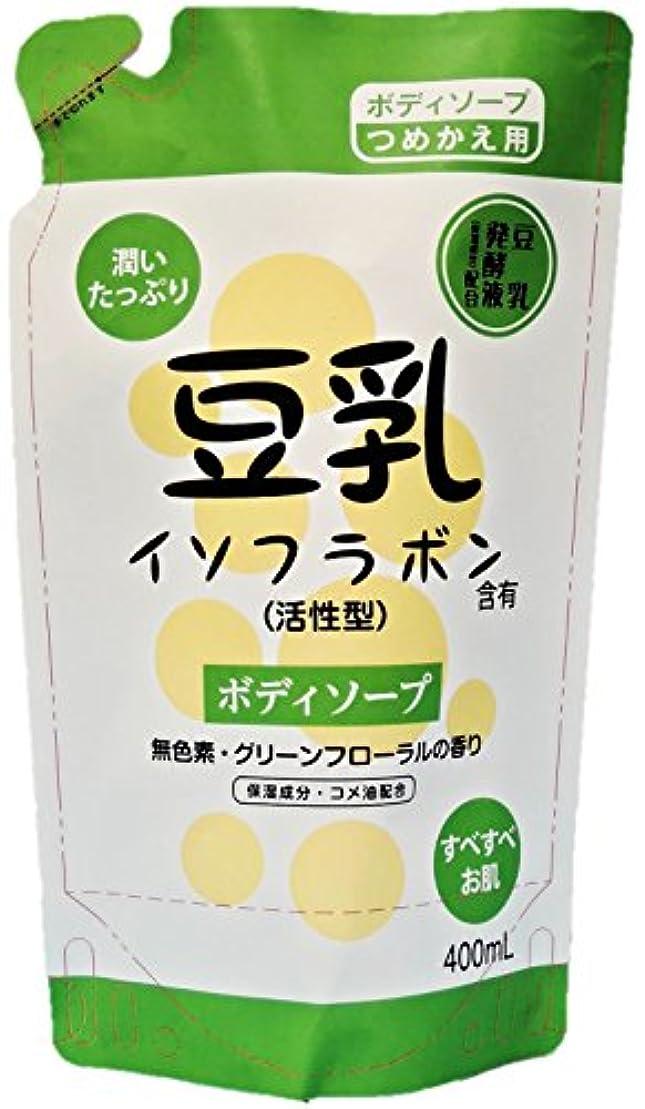 火薬行商名声豆乳ボディソープ 詰替え 400ml