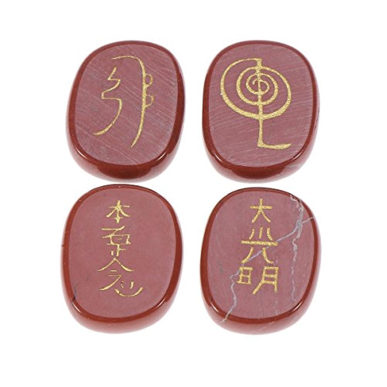 気になる保護裏切りHealifty 宗教 石 彫刻 天然 クリスタルストーン エンジェル記号 彫刻 瞑想 4個(ダークレッド)