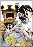 おたくの娘さん 第四集 (角川コミックスドラゴンJr. (KCJ100-4))