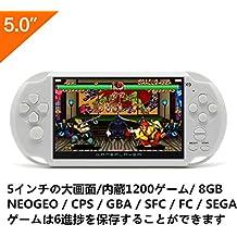 5インチLCDスクリーン8GB 64ビットレトロ携帯ゲームコンソールmp3 プレーヤーmp4 プレーヤー機能サポート付き1200 +ノーリピートゲーム内蔵ARCADE/CPS/NEOGEO/FC/SFC//GB/GBC/GBA/SMC/SMD/SEGAビデオゲームコンソール (White)