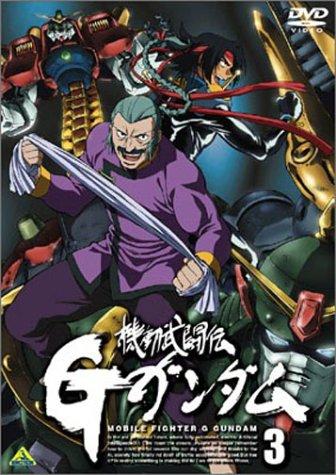 機動武闘伝Gガンダム 3 DVD