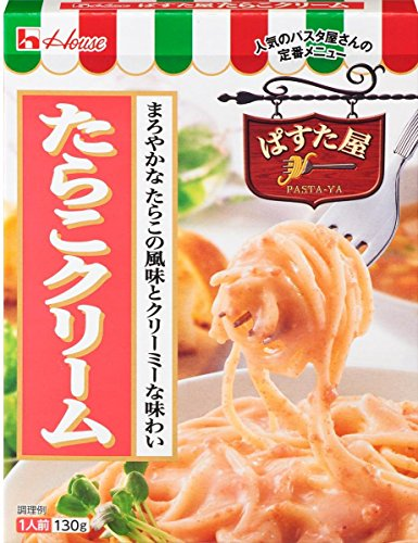 ぱすた屋 たらこクリーム 箱130g