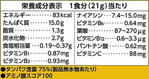 『明治 ザバス ホエイプロテイン100 ココア味【50食分】 1,050g』の3枚目の画像