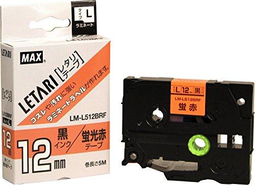 ビーポップミニ テープカセット 12mm幅 蛍光オレンジに黒文字 LM-L512BRF