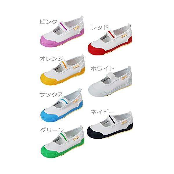 [キャロット] 上履き バレー 子供 靴 4...の紹介画像38