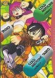 Cold medicine (パイクコミック)