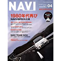 NAVI (ナビ) 2009年 04月号 [雑誌]