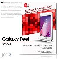 Galaxy Feel SC-04J ガラスフィルム 液晶保護 強化 保護 フィルム Samsung simフリー ギャラクシー feel スマートフォン カバー 保護 ガラス シート