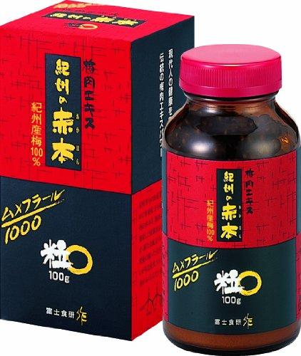 中野BC 梅肉エキス 紀州の赤本 粒 500粒 B003CIP4PI 1枚目