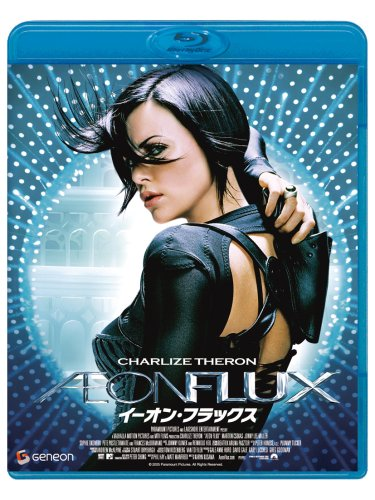 イーオン・フラックス [Blu-ray]の詳細を見る