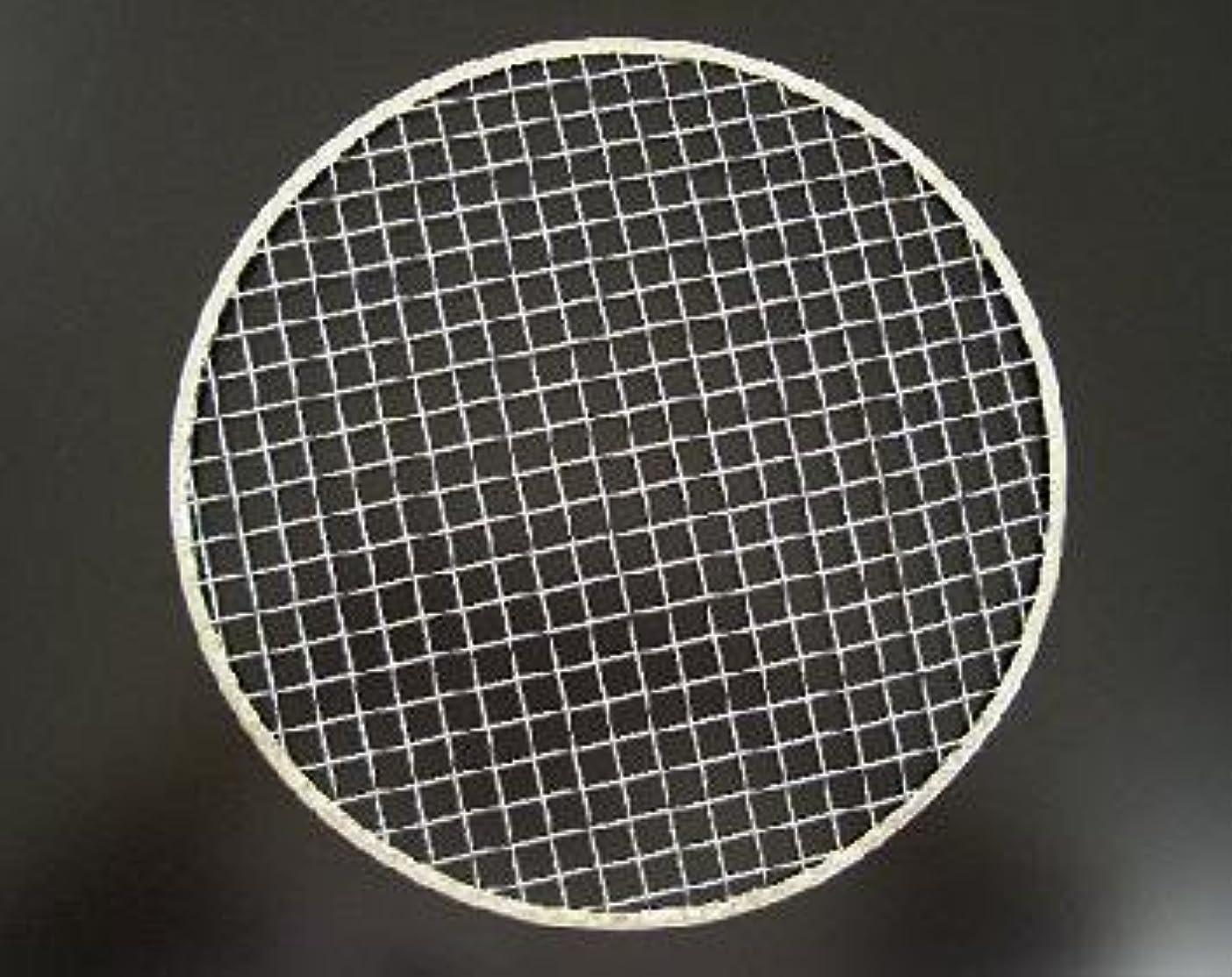 使い捨て焼き網【1箱/20枚入り】 平アミ(φ280mm) (七輪?バーベキュー?焼肉用焼き網)