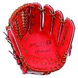 HI-GOLD(ハイゴールド) 硬式グラブPAGシリーズ(パグシリーズ) 二塁手・遊撃手用 ファイヤーオレンジ 右投げ用 PAG-106