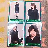 欅坂46 5thシングル 避雷針 MV衣装 ランダム生写真 4種コンプ 尾関梨香