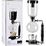 コーヒーメーカーサイフォンポット マニュアルコーヒーマシンフ DIY サイフォンコーヒーメーカーセット おしゃれ コーヒーメーカー ィルターホームキッチン用品