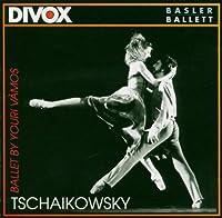Tchaikovsky Ballet By Vamos