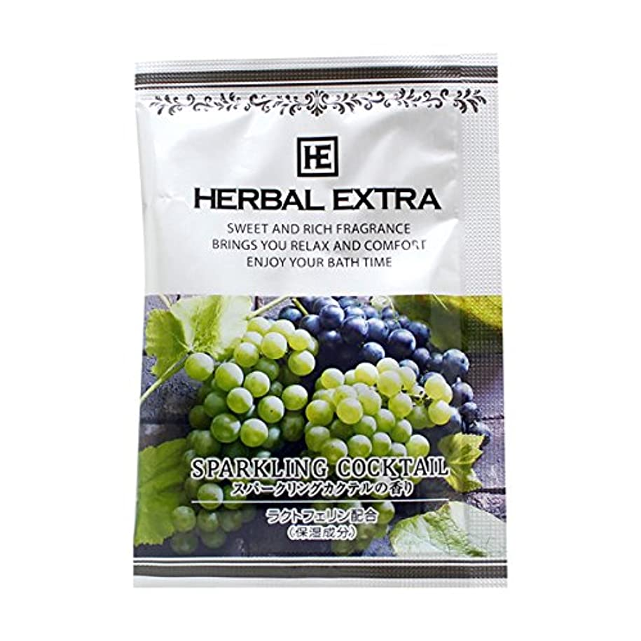 男不条理エレベーター入浴剤 ハーバルエクストラ「スパークリングカクテルの香り」30個