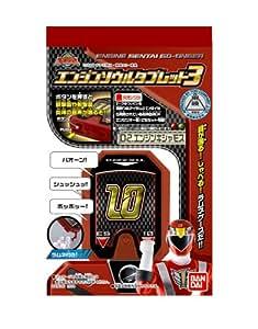 炎神戦隊ゴーオンジャー エンジンソウルタブレット3 BOX (食玩)