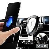 スマホホルダー 車載, Flypanda 車載スタンド 重力原理 片手操作 エアコン吹き出し口用 360°回転可能 Galaxy Note 8, S8, S8edge, S7, S6 Edge, Note 5,iPhone X, 8, 7 Plus, 7,6S多機種対応