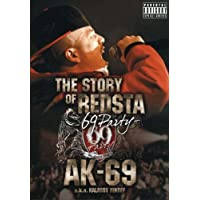 THE STORY OF REDSTA-69 Party-