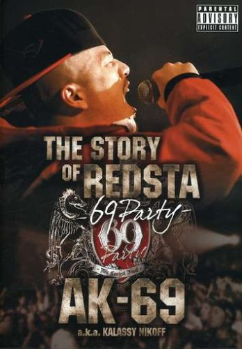 THE STORY OF REDSTA-69 Party- [DVD]