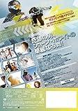 ショーン・ホワイトの全て [DVD]