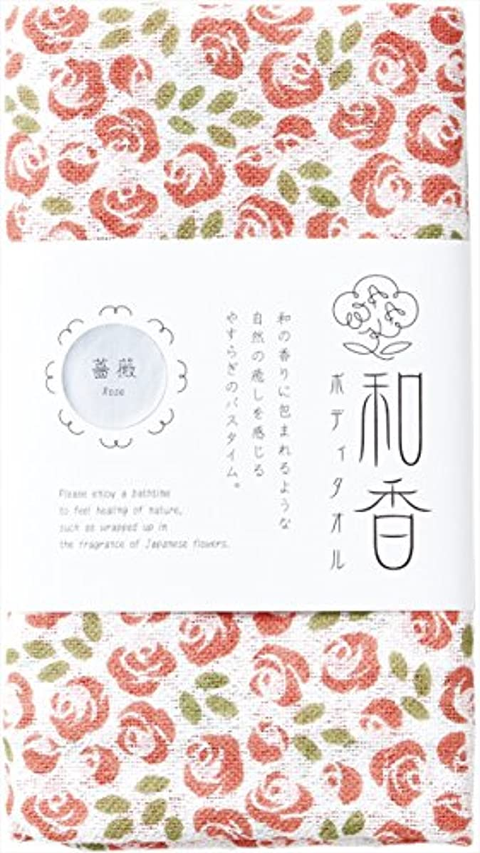 肝思い出す実行する宮本 ボディタオル 肌にやさしい天然素材コットン 『和香』 薔薇 0 32×90cm