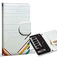 スマコレ ploom TECH プルームテック 専用 レザーケース 手帳型 タバコ ケース カバー 合皮 ケース カバー 収納 プルームケース デザイン 革 クール カラフル デザイン 005866