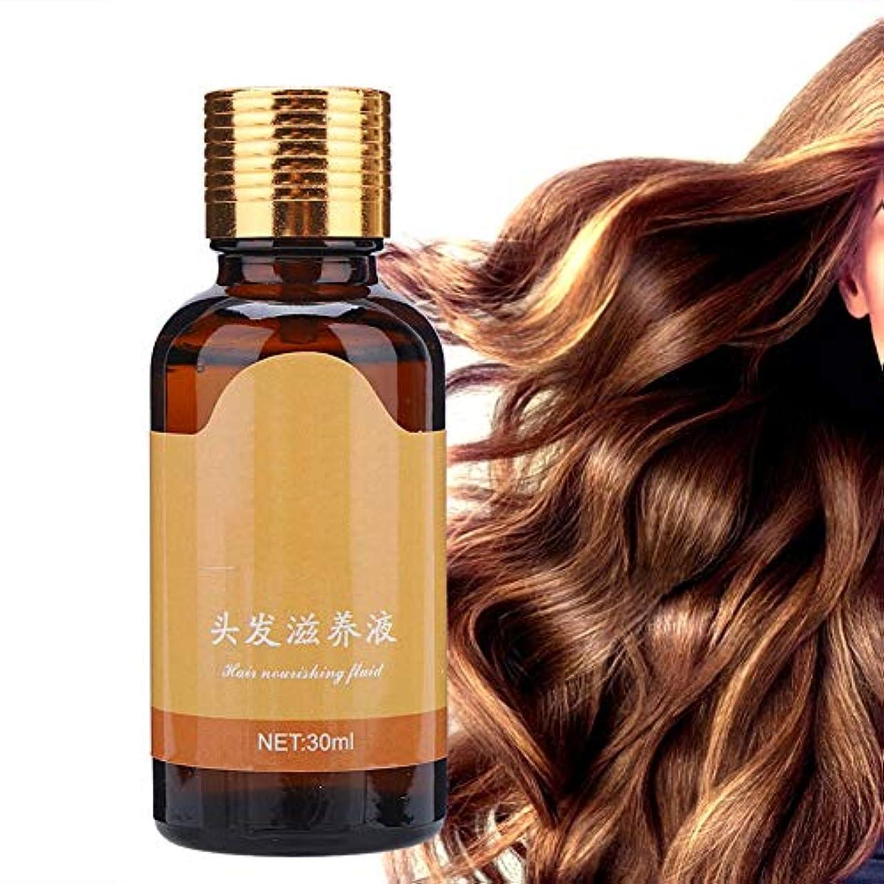 万歳ピンク細分化する髪に栄養を与えるリキッド、アンチ脱毛エッセンス髪に栄養を与える速い成長エッセンス脱毛トリートメントオイルコントロールリキッド30ml