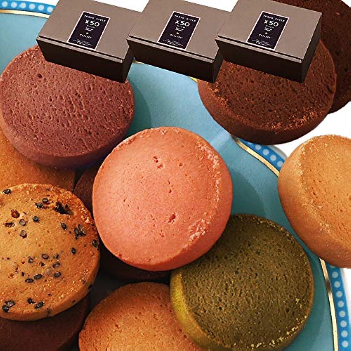 アナニバー拍手する概念【ダイエット 1食分の個包装】豆乳おからマンナンクッキー TOKYO 洋菓子店のテイスト 18食(6種×3袋)×3箱おまとめ