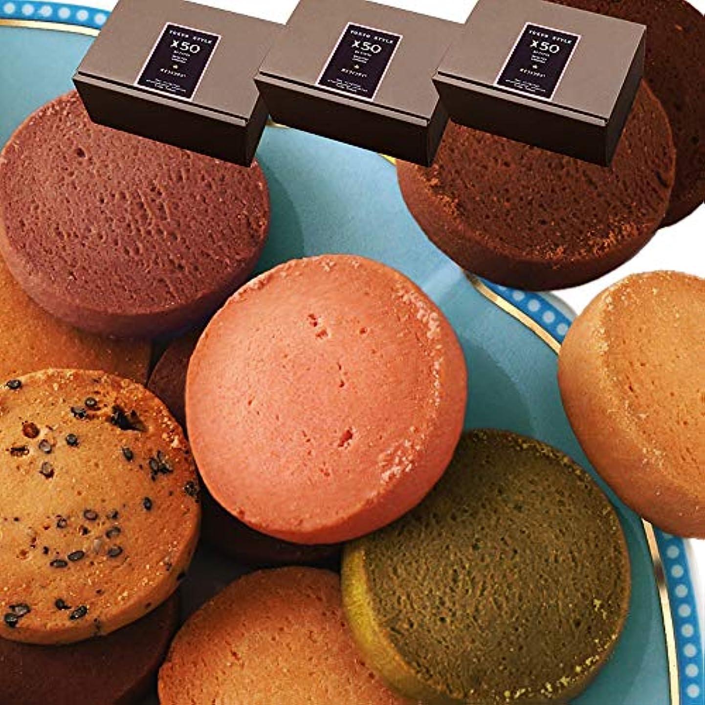 なぞらえる支援するピンチ【ダイエット 1食分の個包装】豆乳おからマンナンクッキー TOKYO 洋菓子店のテイスト 18食(6種×3袋)×3箱おまとめ