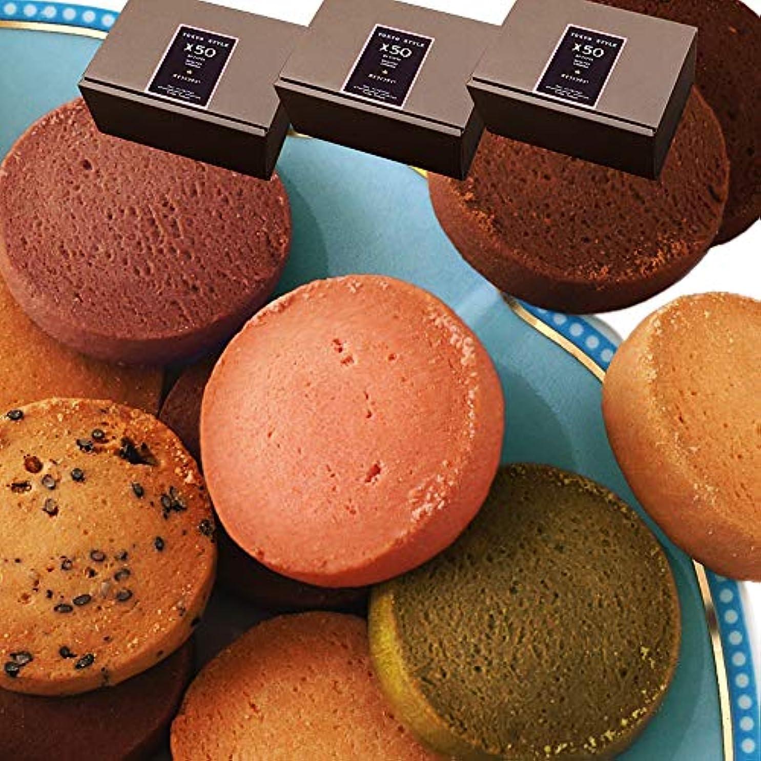 無しネコモトリー【ダイエット 1食分の個包装】豆乳おからマンナンクッキー TOKYO 洋菓子店のテイスト 18食(6種×3袋)×3箱おまとめ