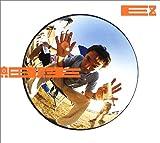 奥田民生写真集「Ez」 sabra BOOKS
