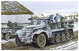 サイバーホビー 1/35 WW.II ドイツ軍 1tハーフトラック 5cm PaK38 対戦車砲搭載自走砲