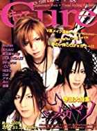 Cure (キュア) 2009年 05月号 [雑誌]()