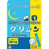 ファイン グリシン3000&テアニン200 ふんわりラムネ風味 99g(3.3g×30包)