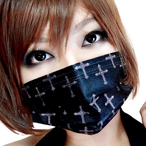 黒マスク(ブラックマスク)シリーズ 十字架マスク(個包装) 男女兼用クロス柄がクールなおしゃれマスク【3枚入】