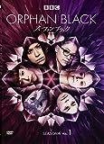 オーファン・ブラック シーズン4 VOL.1 [DVD]