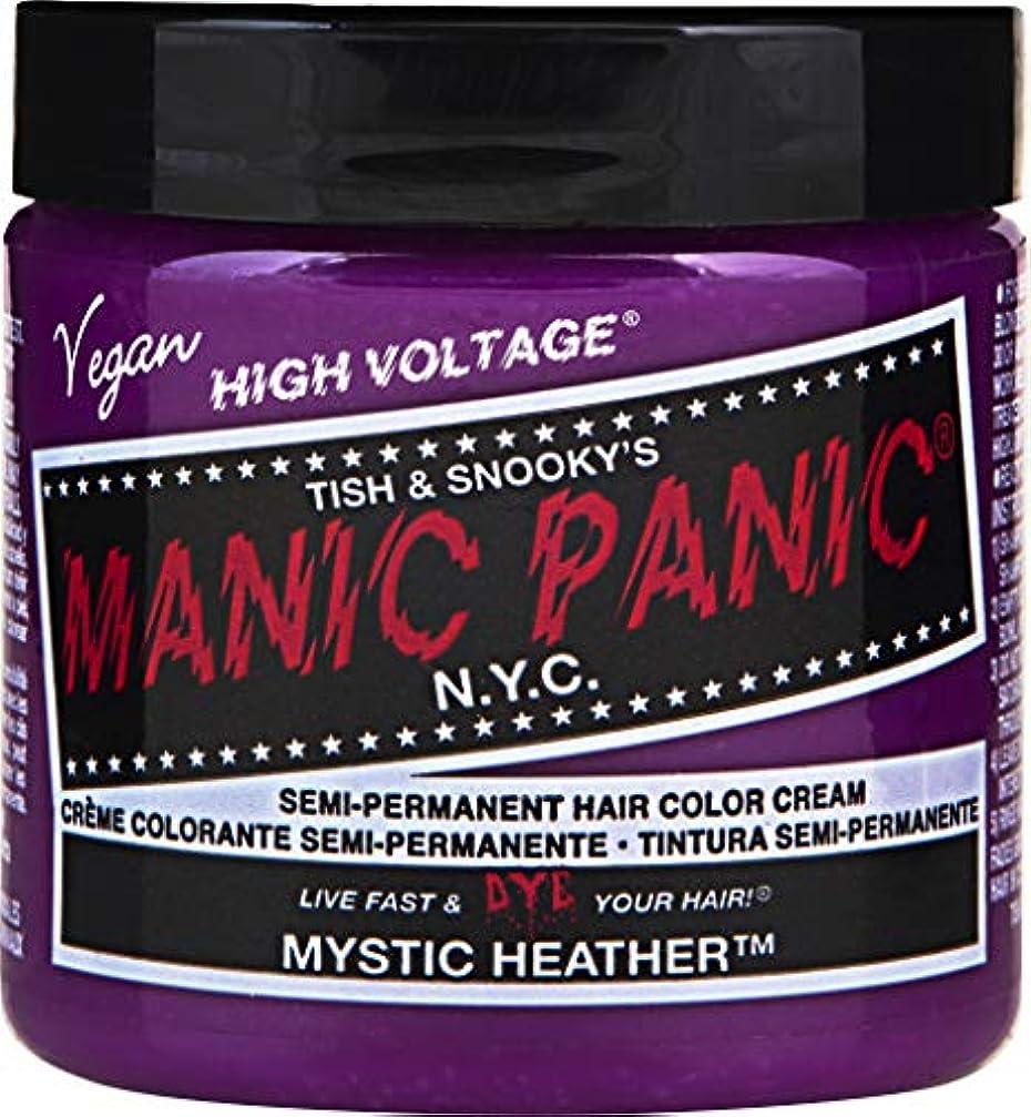 MANIC PANIC Cream Formula Semi Permanent Hair Color Mystic Heather (並行輸入品)