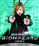 バイオハザード BD [Blu-ray]