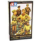 1/48 ミリタリーミニチュアシリーズ No.52 WWII アメリカ歩兵 前線休息セット 32552