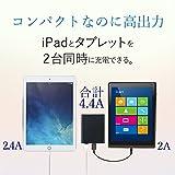 エレコム モバイルバッテリー 11200mAh 4.4A出力 USBポート×2 大容量 【iPhone&iPad&Android&IQOS対応】 ブラック DE-M01L11244BKA