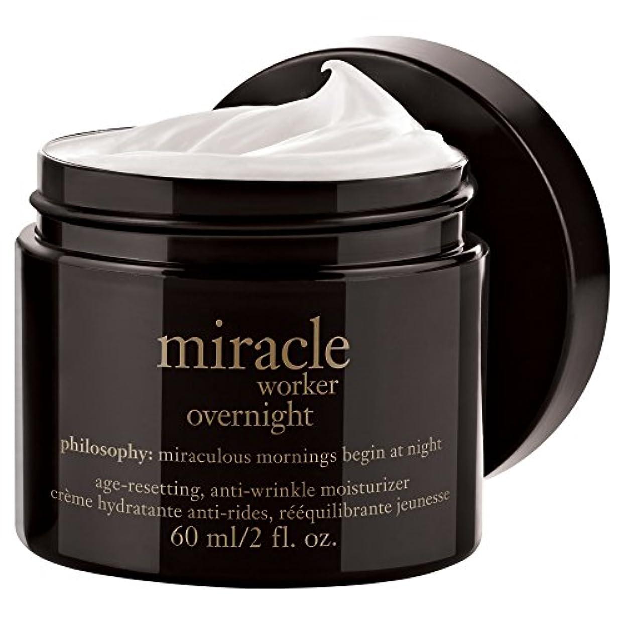 哲学の奇跡の労働者一晩保湿60ミリリットル (Philosophy) - Philosophy Miracle Worker Overnight Moisturiser 60ml [並行輸入品]