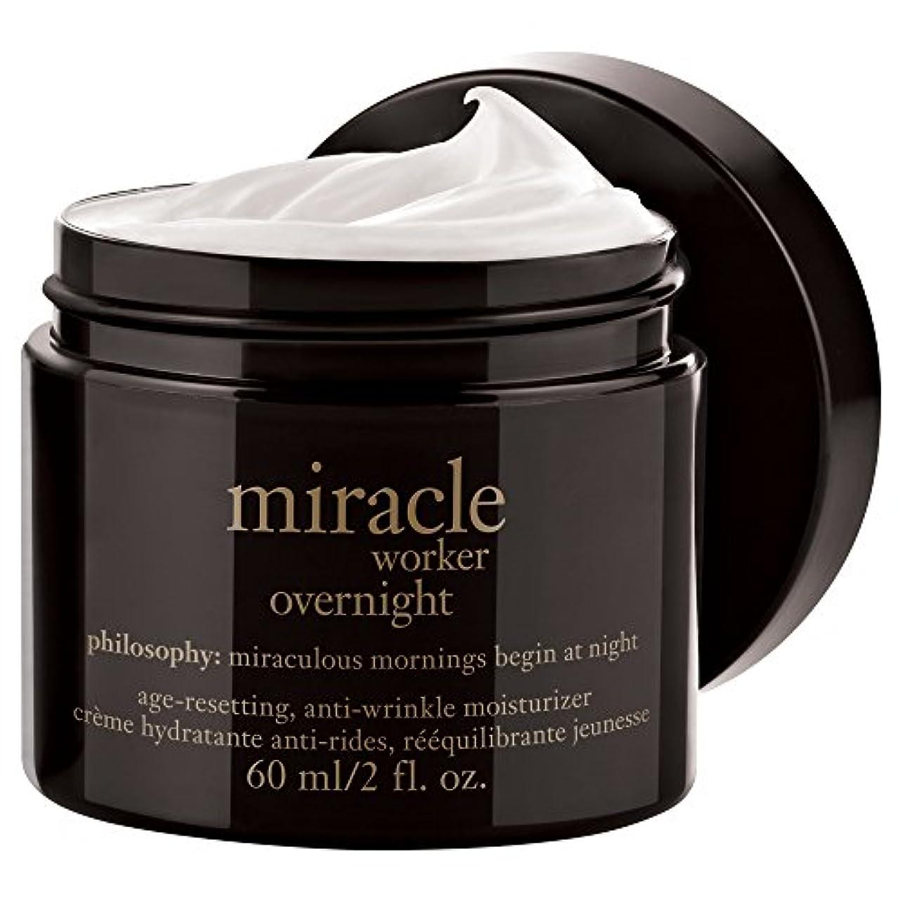 哲学の奇跡の労働者一晩保湿60ミリリットル (Philosophy) (x6) - Philosophy Miracle Worker Overnight Moisturiser 60ml (Pack of 6) [並行輸入品]