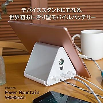 cheero Power Mountain 50000mAh 大容量 モバイルバッテリー Power Delivery 対応 LEDライト デバイススタンド 防滴カバー 付属 USB C 入出力口 iPhone&Android対応 3ポート 急速充電 アルミボディー CHE-086